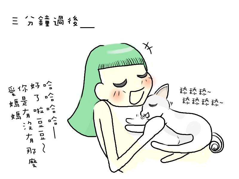 資優生豆豆3