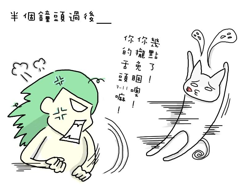 資優生豆豆5