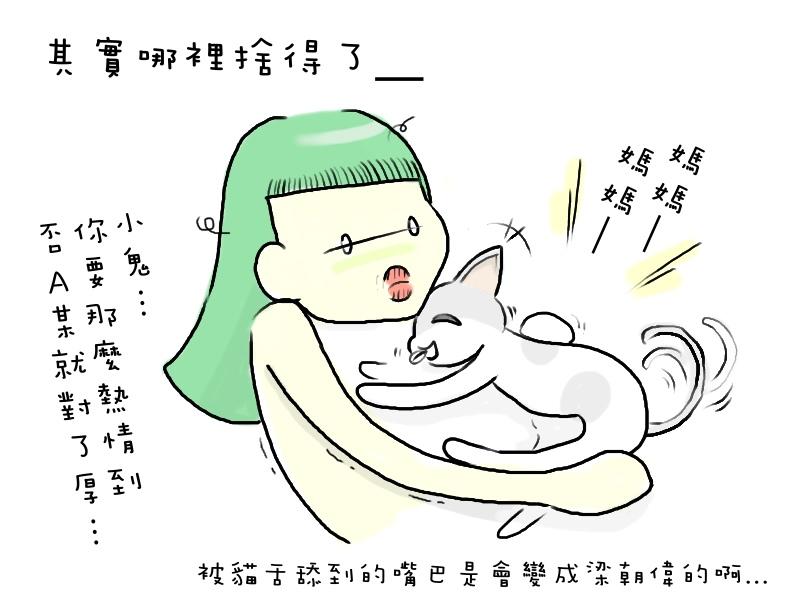 資優生豆豆6