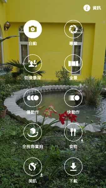 Screenshot_2015-05-04-13-34-34