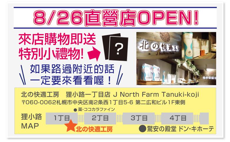 open_p