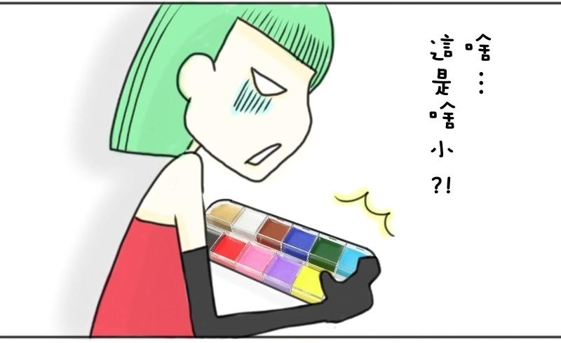 小小兵女魔頭2