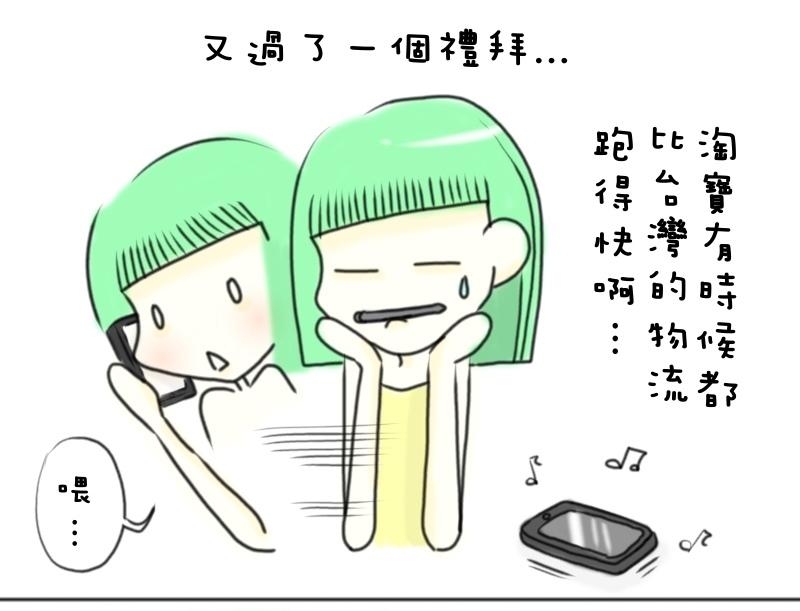 小小兵女魔頭4