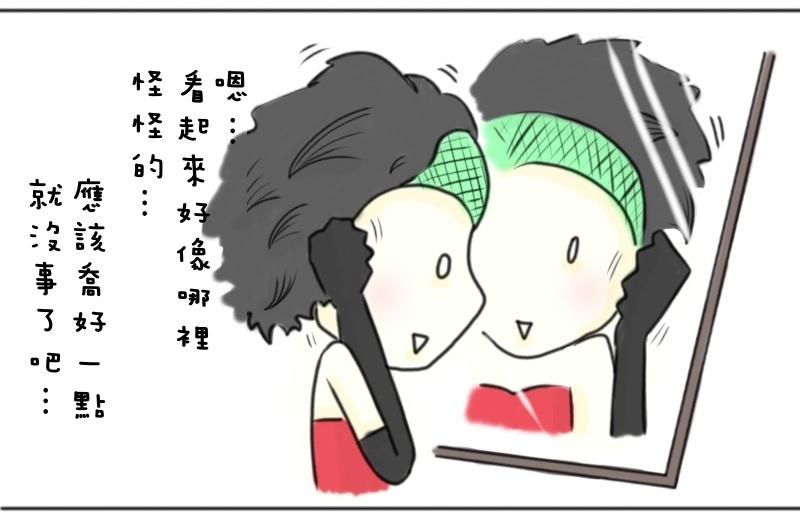 小小兵女魔頭5