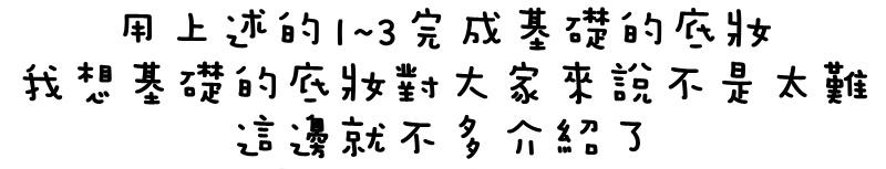 小小兵女魔頭9