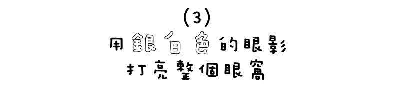 小小兵女魔頭10