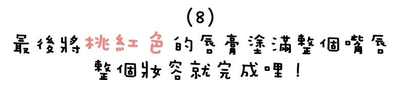 小小兵女魔頭14