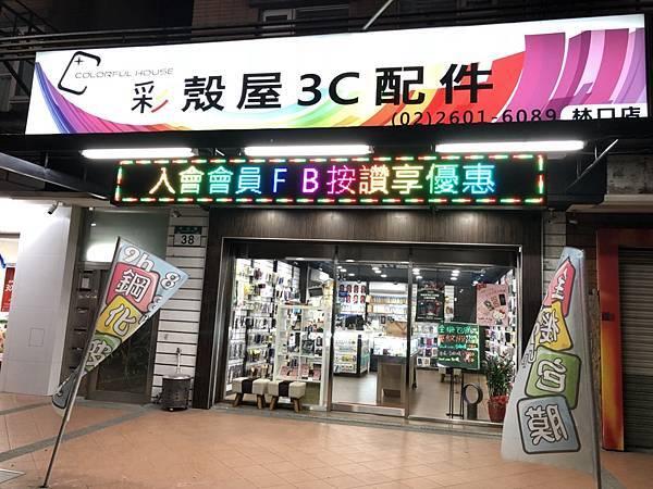 S__3301381.jpg