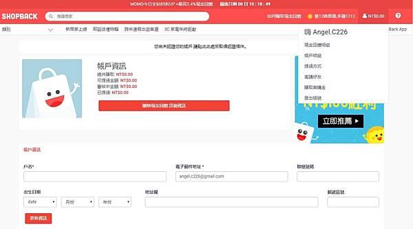 messageImage_1512366012929.jpg