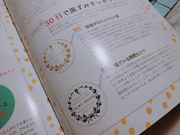 20180103 #5_180115_0005.jpg