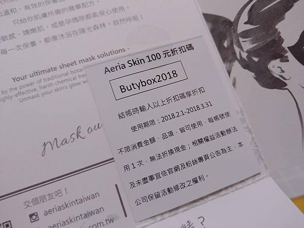 20180220 #1_180220_0025.jpg