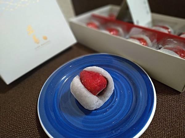 滋養 草莓大福_181226_0002.jpg