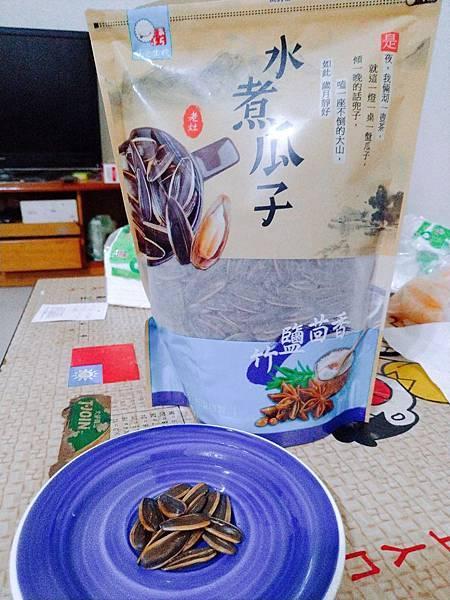 水煮瓜子116_190107_0006.jpg