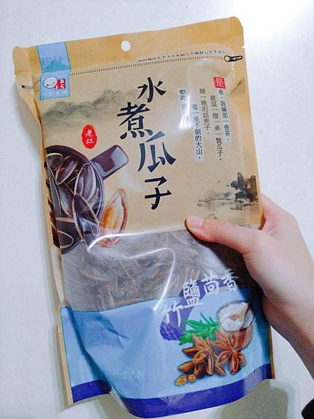 水煮瓜子116_190107_0008.jpg