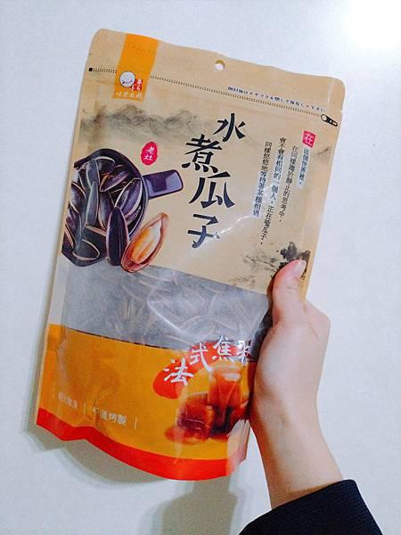 水煮瓜子116_190107_0010.jpg