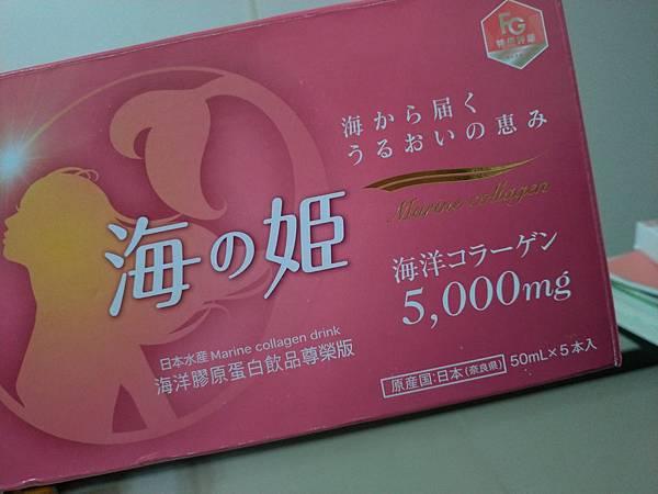 海之姬_190126_0008.jpg