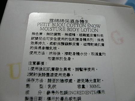P1150097
