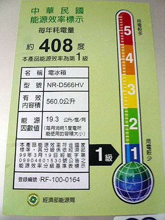 P1180801
