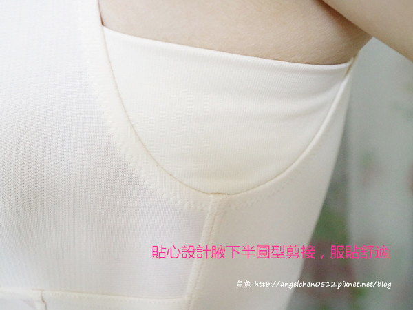 IMG_3751_副本