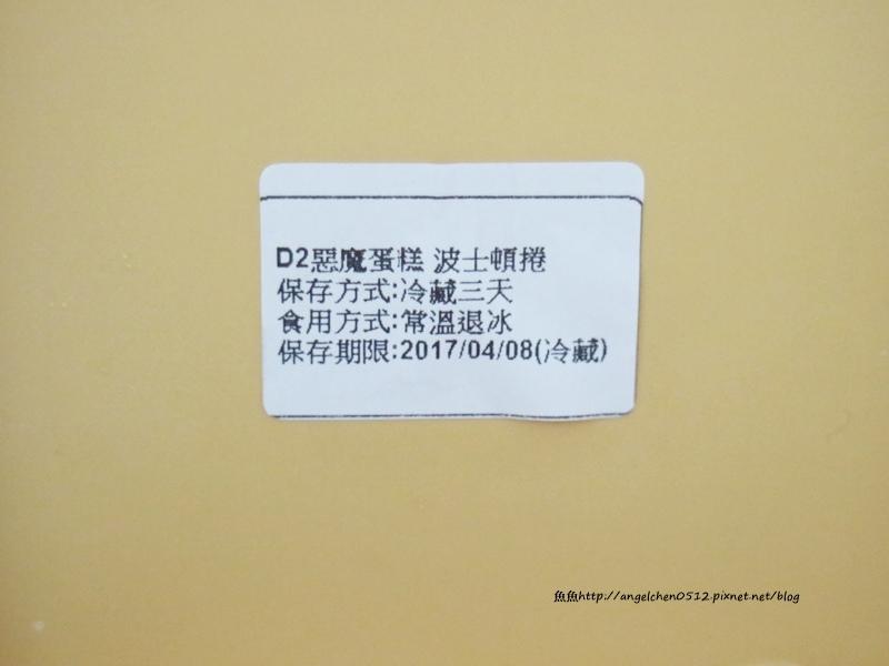 IMG_6108