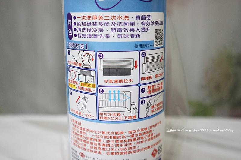 免水洗冷氣清洗劑3
