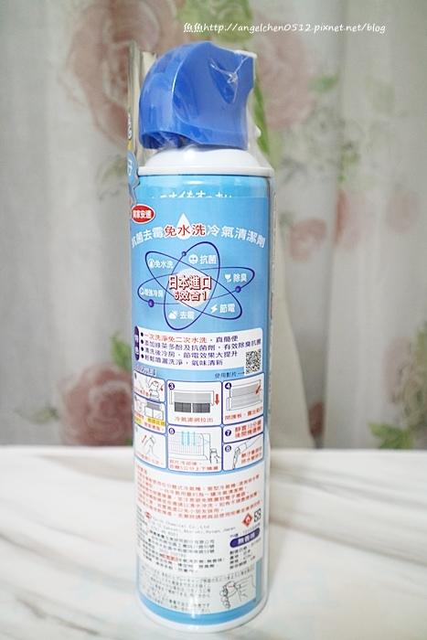 免水洗冷氣清洗劑2