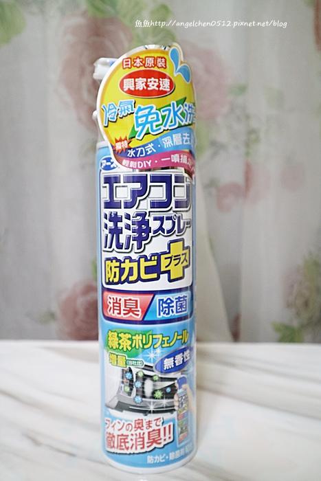 免水洗冷氣清洗劑1