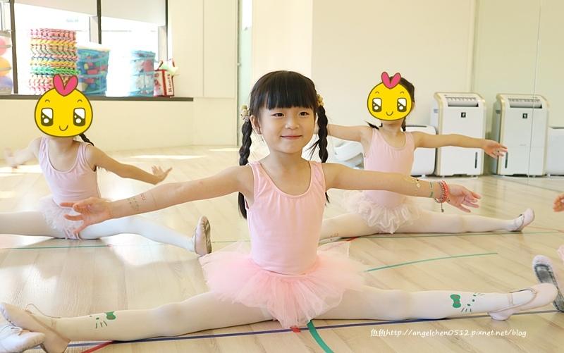 芭蕾律動3