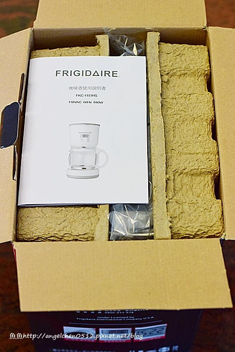 美國富及第Frigidaire2
