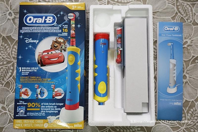 Oral B D10 cars6
