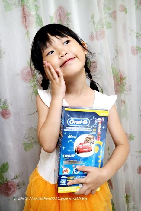 兒童電動牙刷