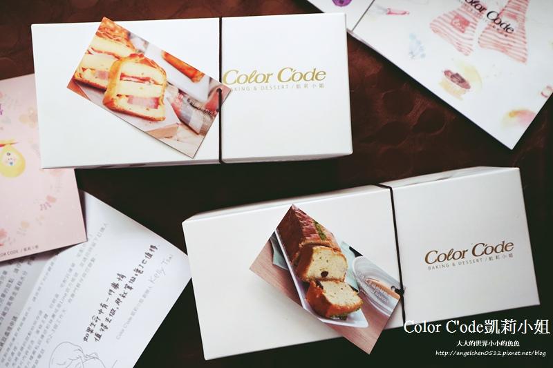 Color C