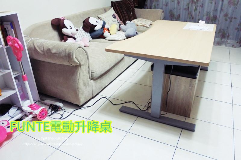 FUNTE電動升降桌