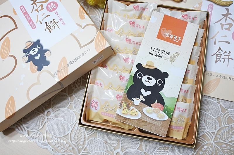 台中豐原伴手禮5
