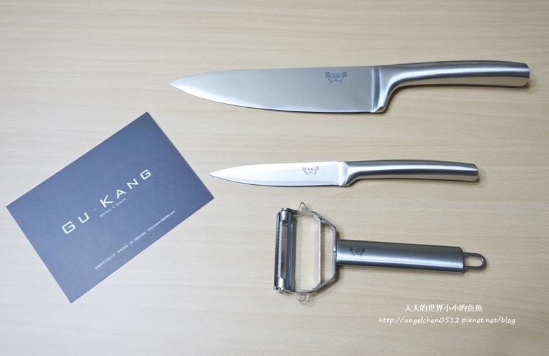 GUKANG一體成型不鏽鋼典藏四件組8