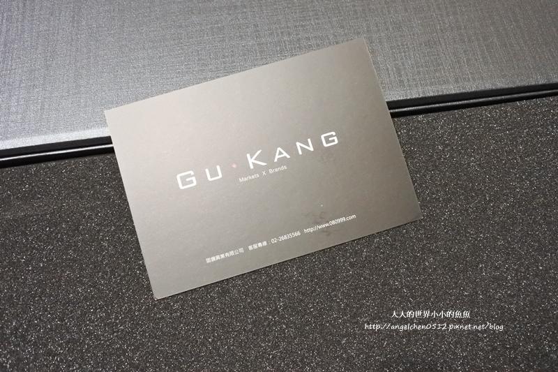 GUKANG一體成型不鏽鋼典藏四件組4