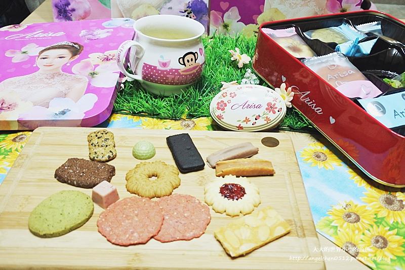 亞里莎日式下午茶餅乾1