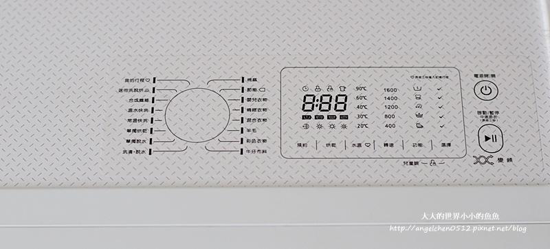 洗脫烘變頻滾筒洗衣機5