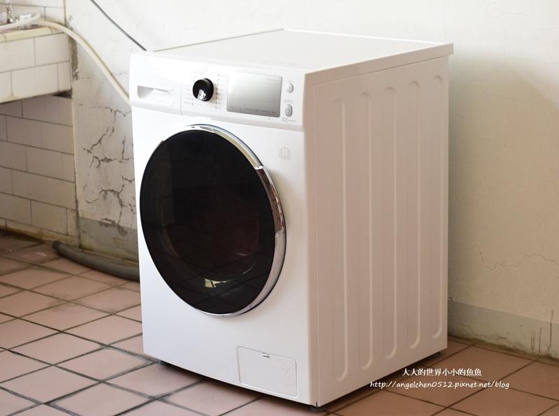 洗脫烘變頻滾筒洗衣機3