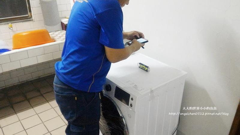洗脫烘變頻滾筒洗衣機12