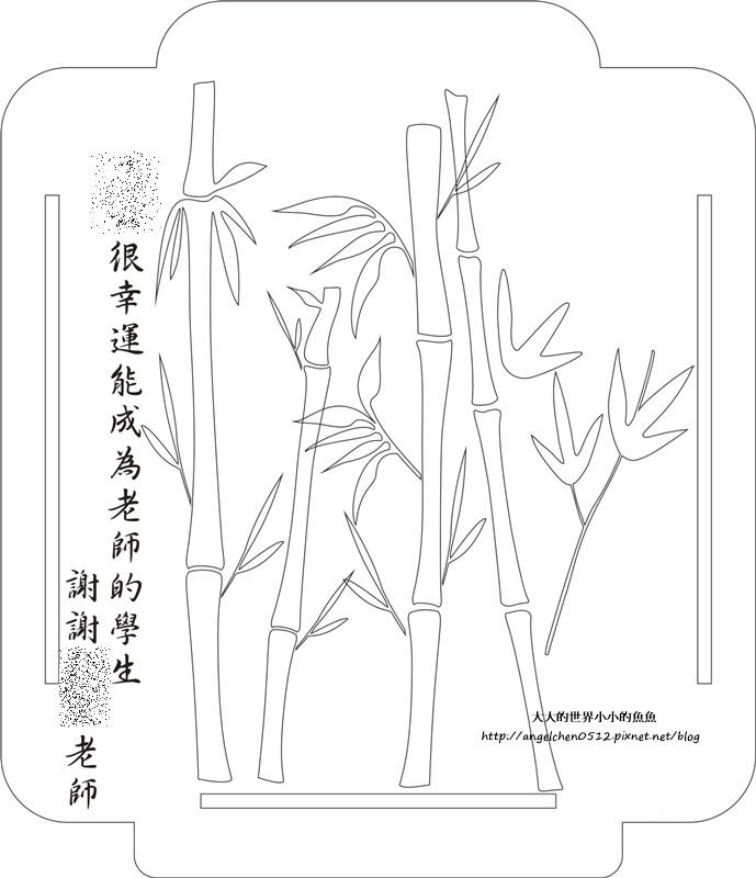 木頭方程式19