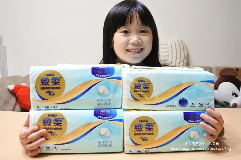 緻柔抽取式衛生紙4