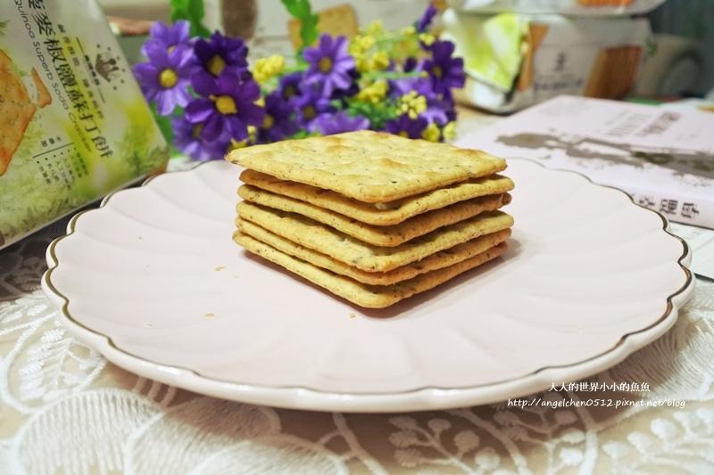 藜麥椒鹽蘇打餅12