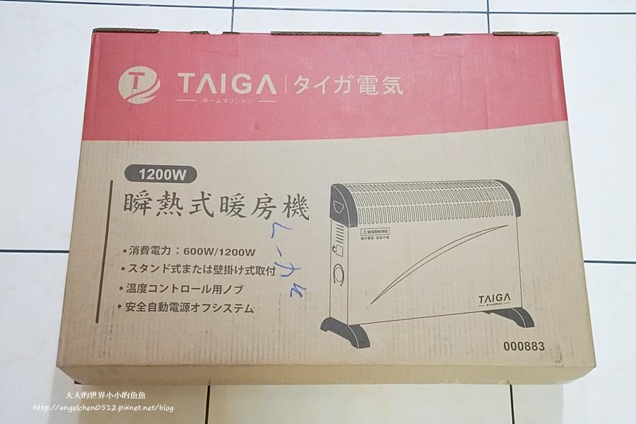 大河TAIGA 瞬熱式暖房機2