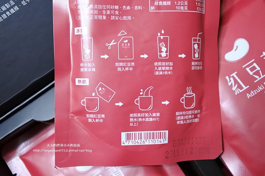 聯夏食品-hana-紅豆菁禮盒8