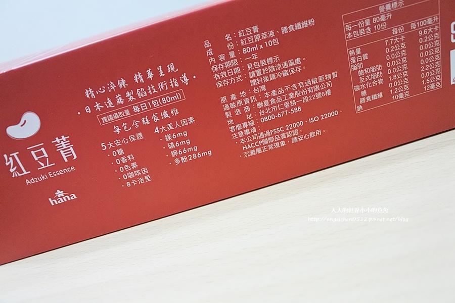 聯夏食品-hana-紅豆菁禮盒3