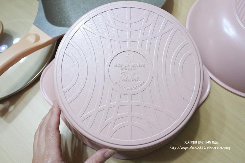 瑞士百年品牌粉貝殼不沾鍋三鍋六件組10