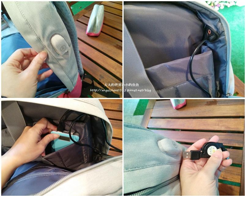 UTmall USB充電背包18