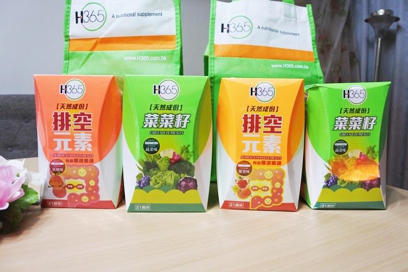 H365 排空元素蜜桃味+菜菜籽2