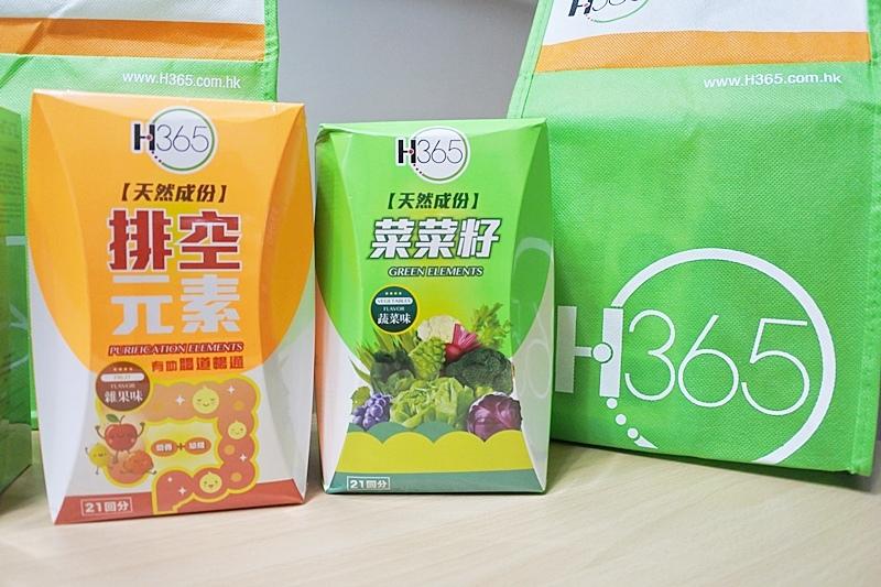 H365 排空元素蜜桃味+菜菜籽4